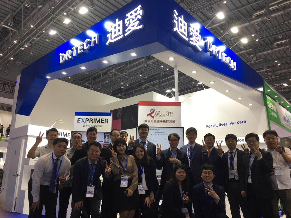 [China] Visit us at CMEF 2016, Hall 2 #G03 썸네일