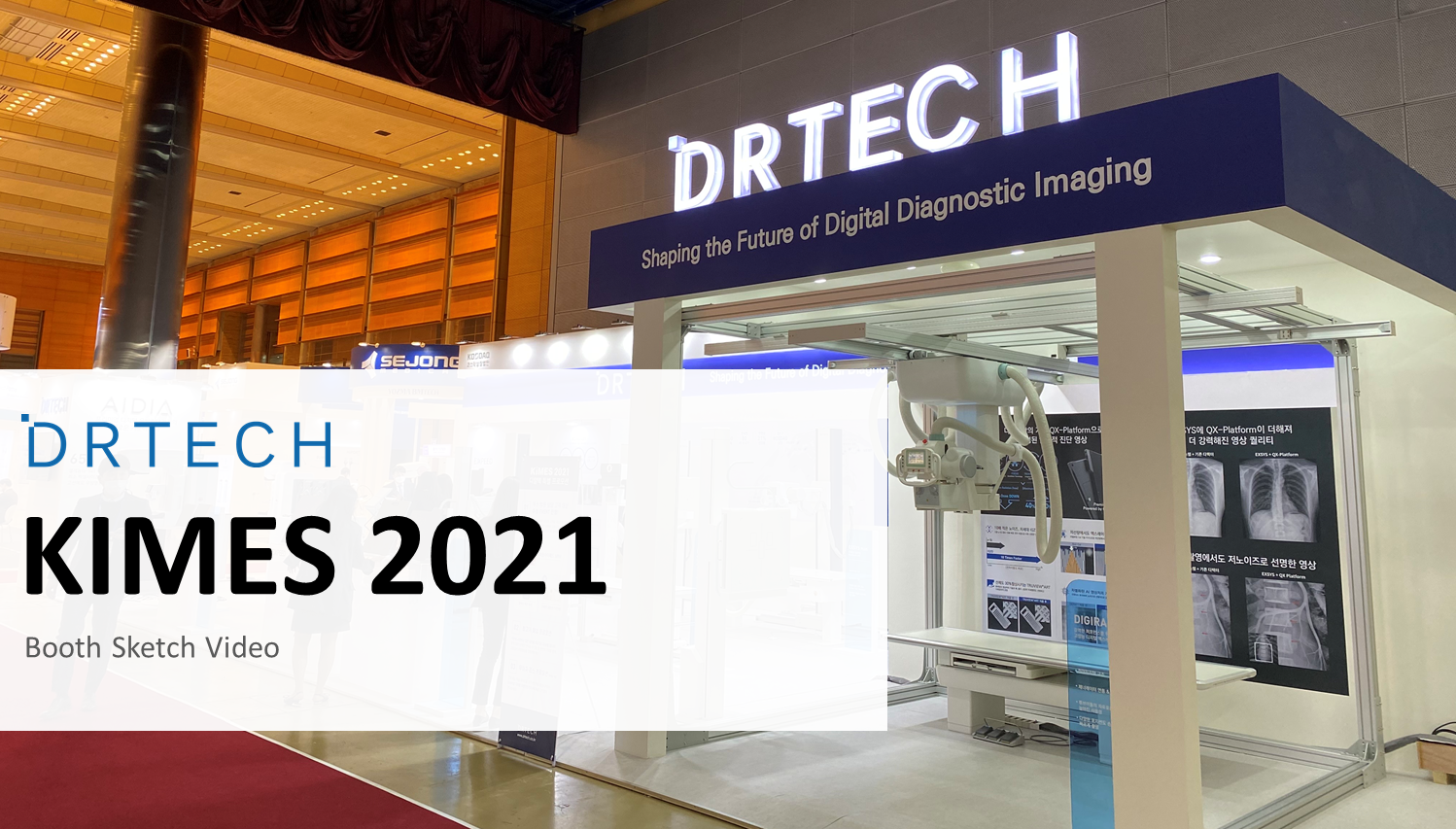 KIMES 2021 :  DRTECH highlights (Booth Stetch Video)
